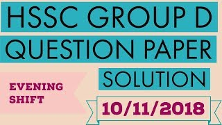 HSSC GROUP D QUESTION PAPER WITH SOLUTION ( EVENING SHIFT) 10/112018