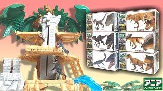【TAKARA TOMY】ANIA Jurassic World The Kingdom of Flames Dinosaurs 6 pieces Animal Adventure