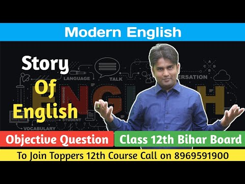 MODERN ENGLISH Objective BY ATIF AARFI,BSEB,Class-12th