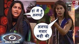 Bigg Boss 11 : Sapna Choudhary Vs Bandgi kalra Fight   अनपढ़ गवार कही की सपना चौधरी  