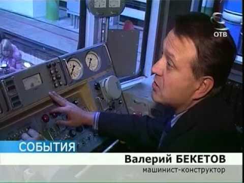 В Екатеринбург доставили новые вагоны для метро