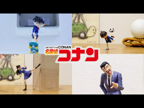 Detective Conan-Series of  Conan moving in Stop Motion