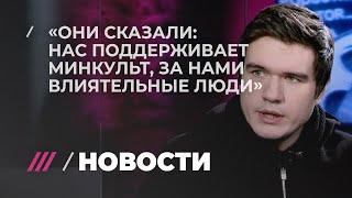BadComedian о компании Kinodanz, которая пытается закрыть его канал