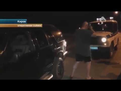 Задержание героя из девяностых. Киров