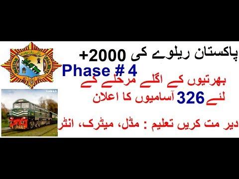 Pakistan Railways Jobs 2018 for 326 Posts | Phase 4