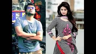 bristhy shukhe by mahmud sunny and prome || bangla song new ||  2017