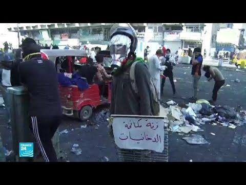 العراق: تشكيك في الرواية الرسمية حول هوية مطلقي النار على المتظاهرين  - 13:01-2019 / 11 / 18