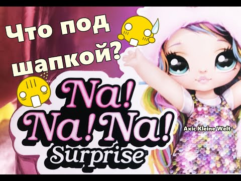 Na! Na! Na! Surprise!