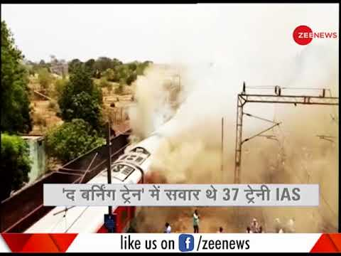 Deshhit: Two coaches of Andhra Pradesh AC Superfast Express catches fire near Gwalior