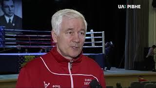 У Рівному визначили переможців п'ятого відкритого турніру з боксу пам'яті Павла Дмитрієва