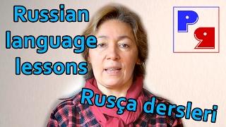Русский язык для иностранцев: А что у вас?