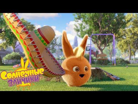 Шапки, шляпки и фрисби - Солнечные зайчики | Сборник мультфильмов для детей