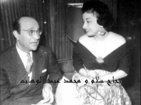 Najah Salam  -  نجاح سلام  -  يا زمان الوفا