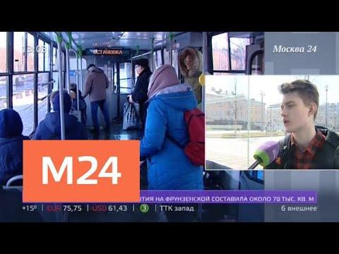 Как пользоваться валидатором в автобусе москвы