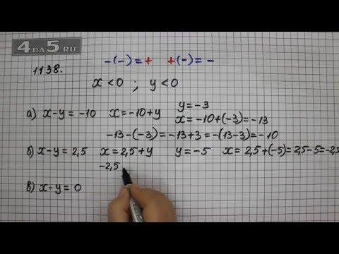 Упражнение 1138. Вариант А. Б. В. Математика 6 класс Виленкин Н.Я.