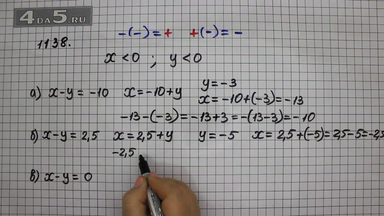 Математик 6 Класс Виленкин Решебник Видео