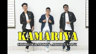 Kamariya | Mitron | Abhijit Salvi Choreography | Abhi's Dance Crew - ADC