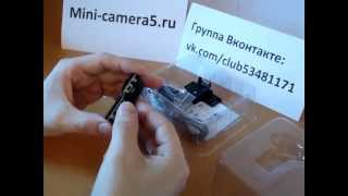 Видео обзор мини видеокамеры MD80 720×480 - Minicamera5.ru(С примерами видеозаписи произведёнными мини видеокамерой MD 80 Вы можете ознакомиться: - на нашем сайте: Minicamer..., 2013-05-31T17:43:18.000Z)