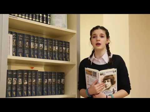 Изображение предпросмотра прочтения – АлександраМирошникова читает произведение «Реквием» М.И.Цветаевой