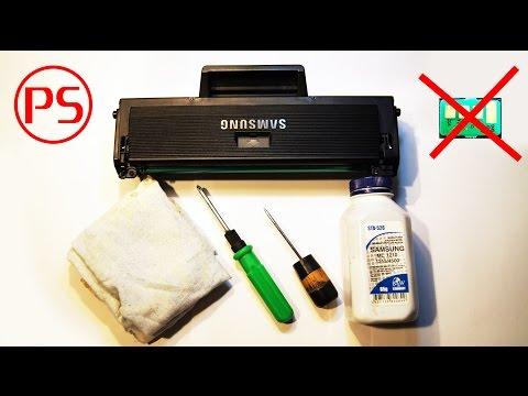 Как заправить лазерный принтер samsung