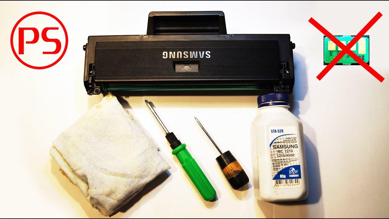 Как промыть заправить картридж принтера