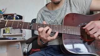 Noize MC - Вояджер 1 (оригинальная версия) на гитаре cover #noizemc #вояджер1 #guitarcover cмотреть видео онлайн бесплатно в высоком качестве - HDVIDEO