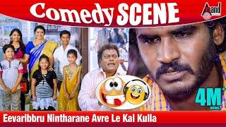Eevaribbru Nintharane Avre Le Kal Kulla | Kotigobba 2 | Chikkanna | Sadhu Kokila | Kichcha Sudeepa