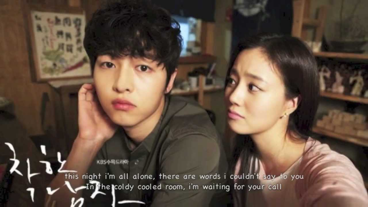 The Truth Behind Moon Chae-won and Song Joong-ki s Relationship