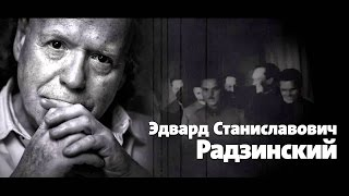 Эдвард Радзинский Загадки Истории Иоанн Мучитель  2 серия