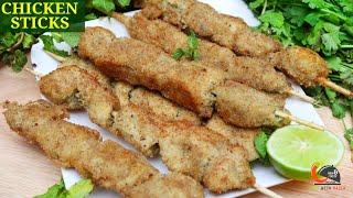 Simple Chicken Sticks Recipe |चिकन स्टिकस रेसिपी||Chicken Recipe|Ramzan Recipe|Iftar Recipe