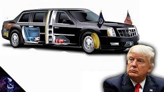 अमरीकी राष्ट्रपति की कार से जुड़े अनोखे तथ्य Amazing facts about U.S. President Car hindi