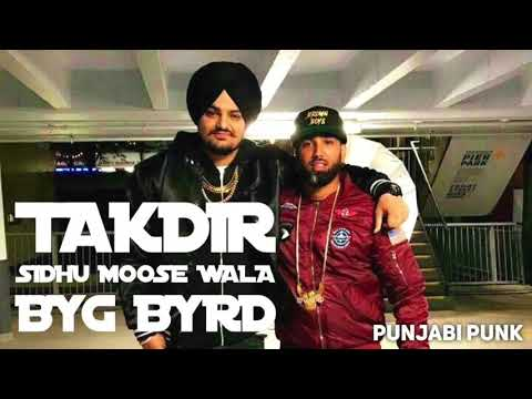 Takdir (FULL SONG) - Simrat Gill - Sidhu Moose Wala - Byg Byrd - New Punjabi Song 2017