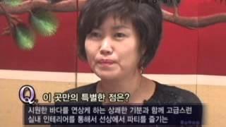 정원한정식출장뷔페
