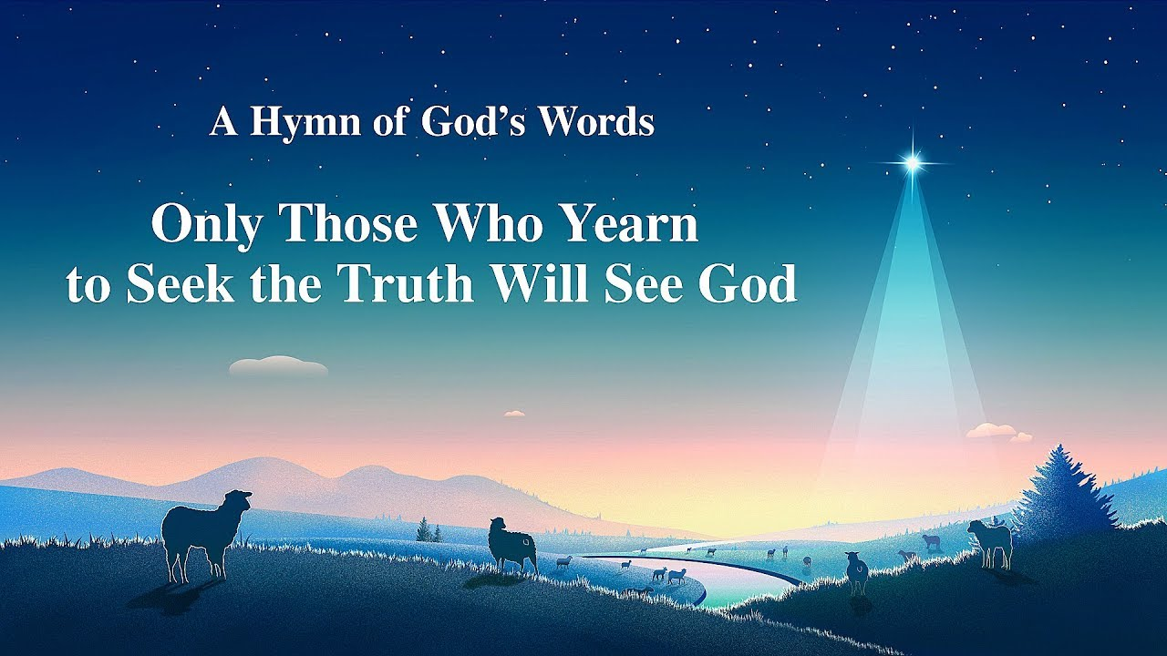 """2019 Gospel Song With Lyrics 