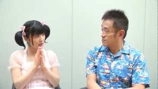 嗣永桃子(Berryz工房)が Berryz工房と℃-uteの合体ソング『超HAPPY SON...
