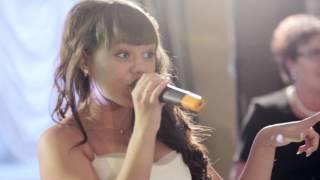 Свадебный сюрприз невесты жениху (песня) 2013г. Йошкар-Ола