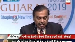 Mukesh Ambani addresses at Gujarat Global Summit ॥ Sandesh News TV