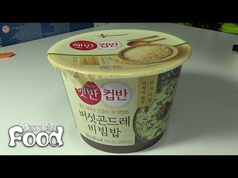 햇반 컵반 버섯 곤드레 비빔밥, CJ 제일제당 컵밥 도시락