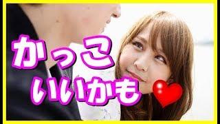 公式LINE@で恋愛テクニックを配信中! ⇒https://goo.gl/TAyp6W チャン...