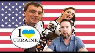 С верой в Украину
