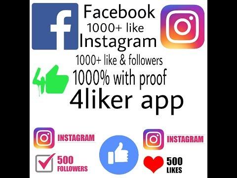Baixar 4liker instagram - Download 4liker instagram | DL Músicas