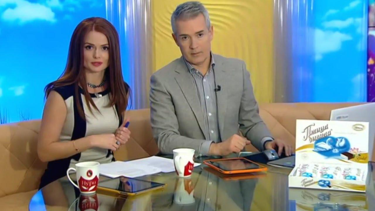 Елена Ландер Утро России Эфир от 06.04.2016 - YouTube