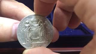 Рубль 1841 год Свадебный рубль. 15000 ДОЛЛАРОВ ЗА МОНЕТУ!!!