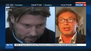 Израиль выдаст России священника Грозовского