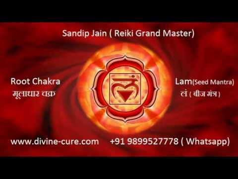 Root Chakra Healing With Seed Mantra (Lam)