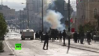 Clashes, tear gas & burning tires: Rally in Bethlehem following Trump's Jerusalem move (RAW)