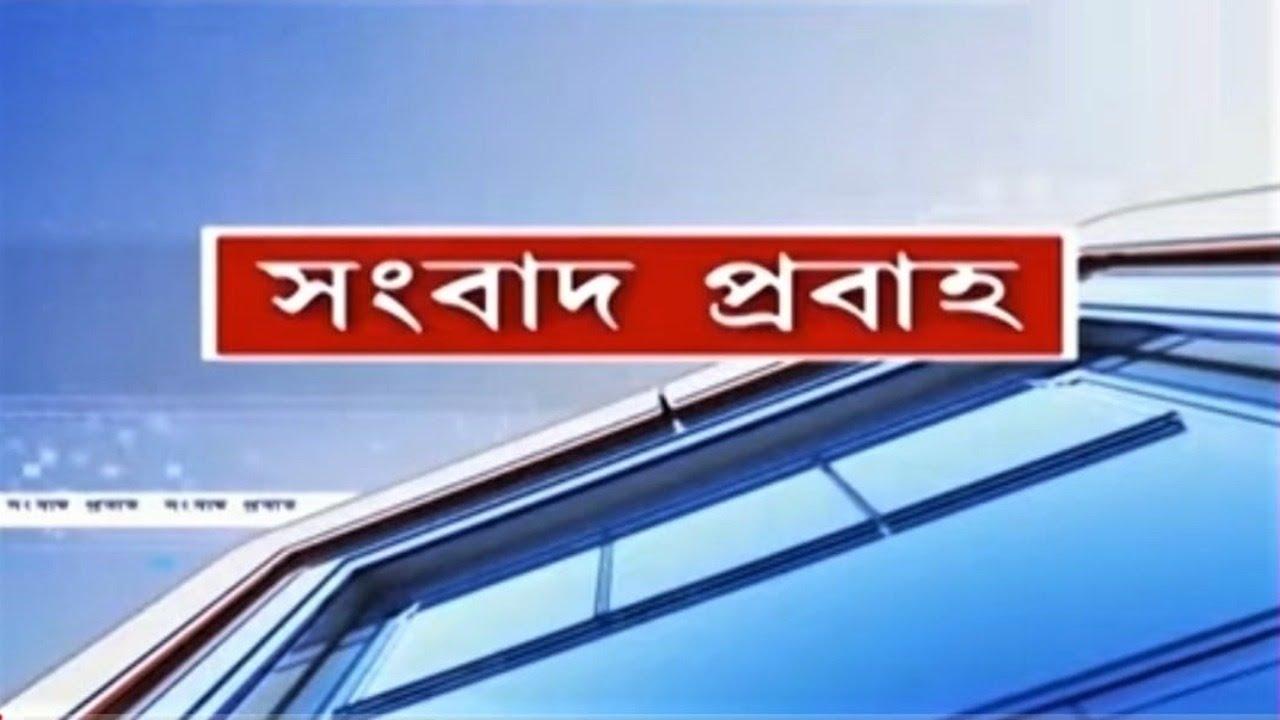 DD Bangla Live News at 10:00 PM : 10.07-2020