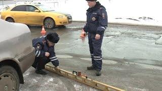Полицейские измеряют ямы на дорогах региона(https://www.youtube.com/channel/UCiFGc3Wa7BDV1FJgxQpqKeQ https://vk.com/gtrk35 https://www.facebook.com/gtrk35 http://ok.ru/gtrk35 http://www.gtrk35.ru ..., 2016-02-17T06:25:04.000Z)