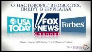 Вячеслав Ушенин. История успеха.
