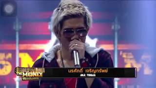 TORDED | Show Me The Money Thailand | Ring Of Fire